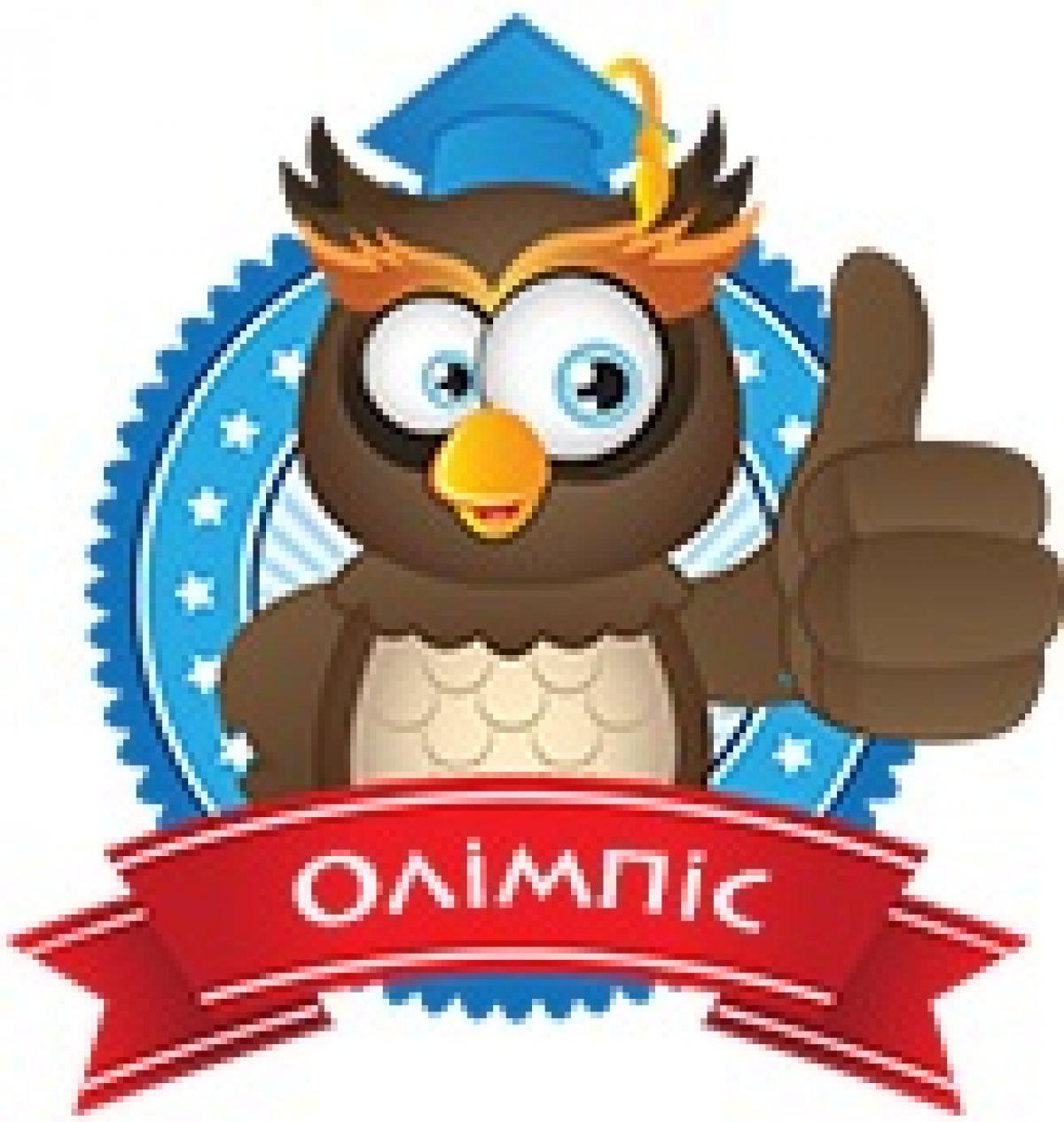 Картинки по запросу картинка олімпіс